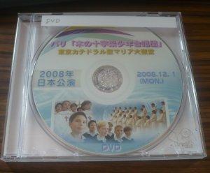 DVDが発売されることを願って自分で印刷してみました