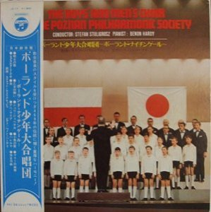 ポーランド国立ポズナニ・ナイチンゲール少年合唱団