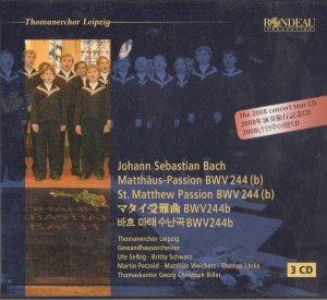 ライプツィヒ聖トーマス教会合唱団
